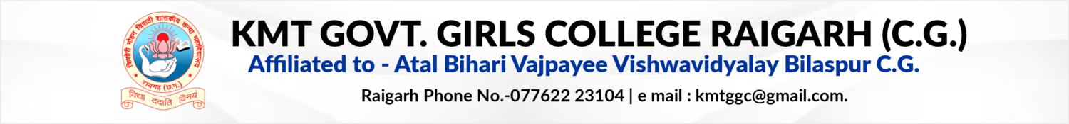 KMT Govt. Girls College Raigarh